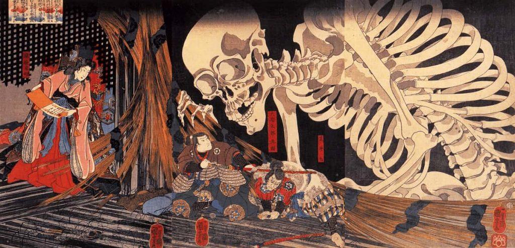 Gashadokuro, el esqueleto gigante