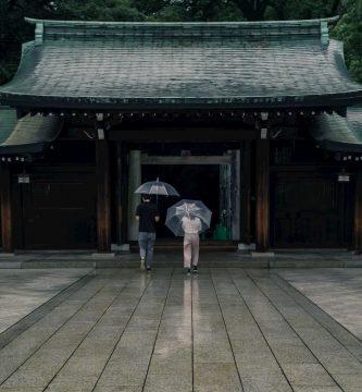 Menji Shrine templo