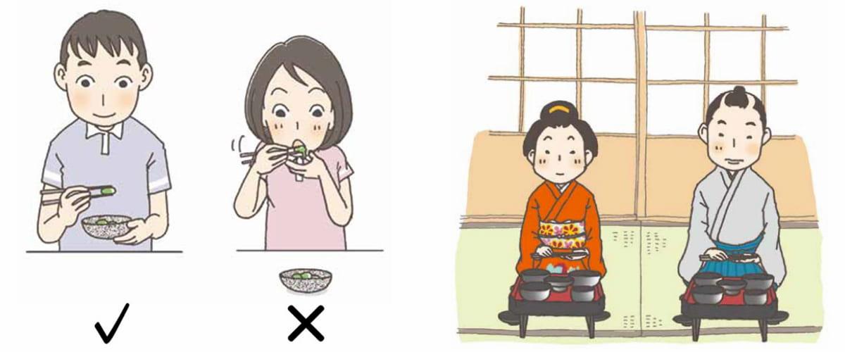 Los modales en japón