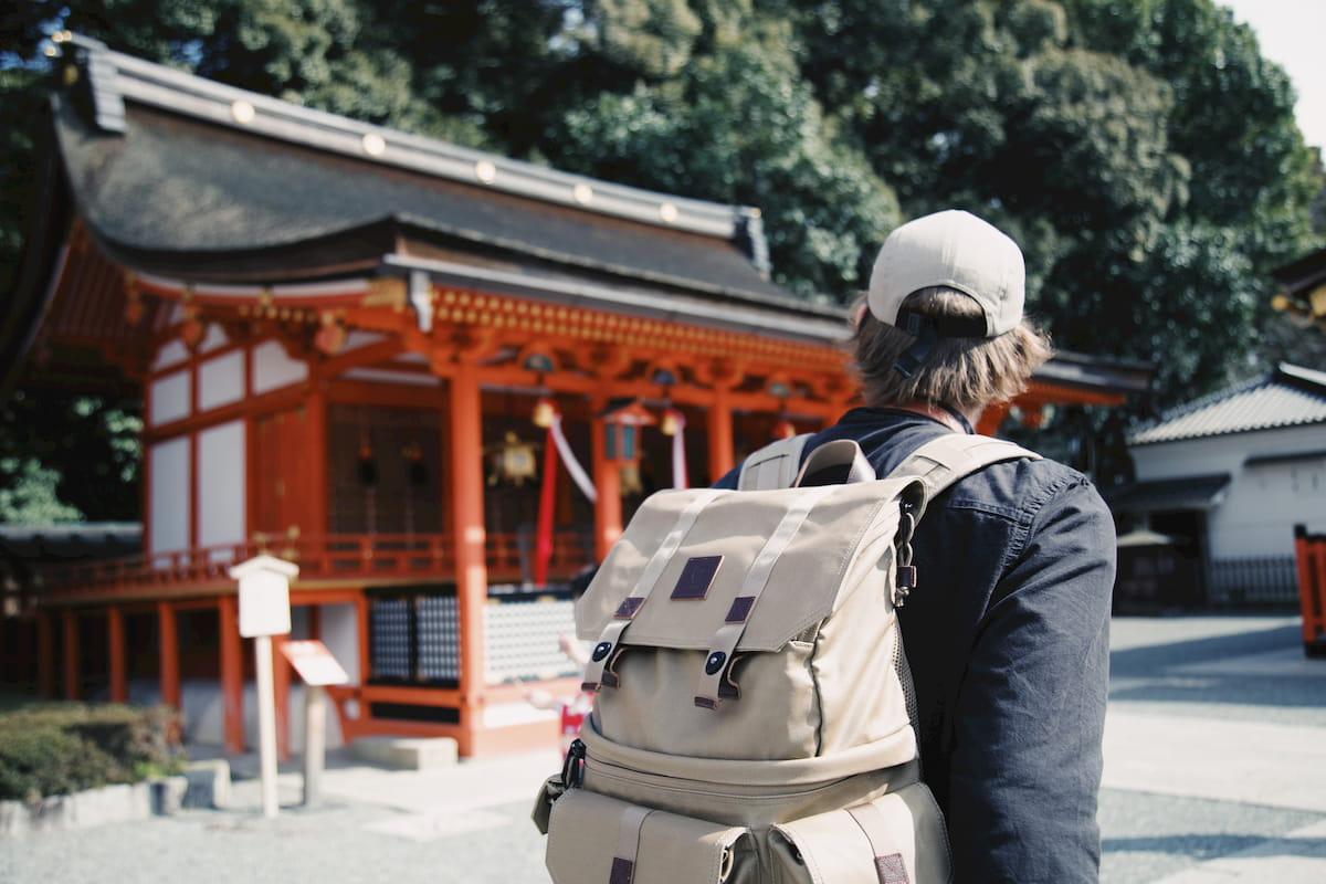 Tramitar el visado para ir a Japón