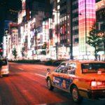 Viaje a Japón todo incluido